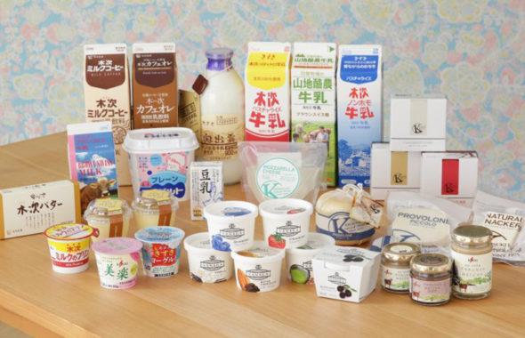 木次乳牛の乳製品一覧